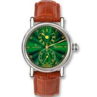 Chronoswiss watches Regulateur Medium CH 1223 M gr Brown