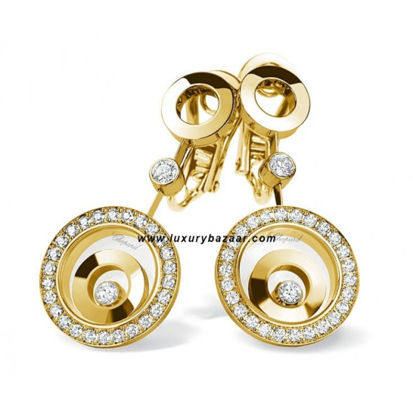 Chopard Happy Spirit Round Drop Earrings Yellow Gold Diamond Set