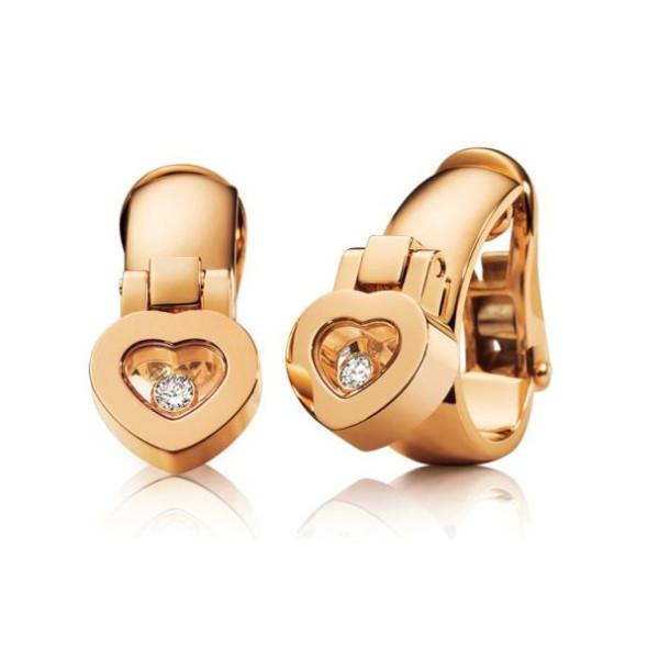 Chopard Happy Diamonds Hearts 18K Rose Gold Floating Diamond Earrings