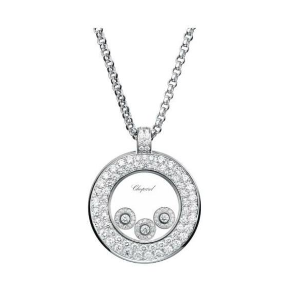Chopard Happy Diamonds Maxi Round 18K White Gold Pendant Necklace
