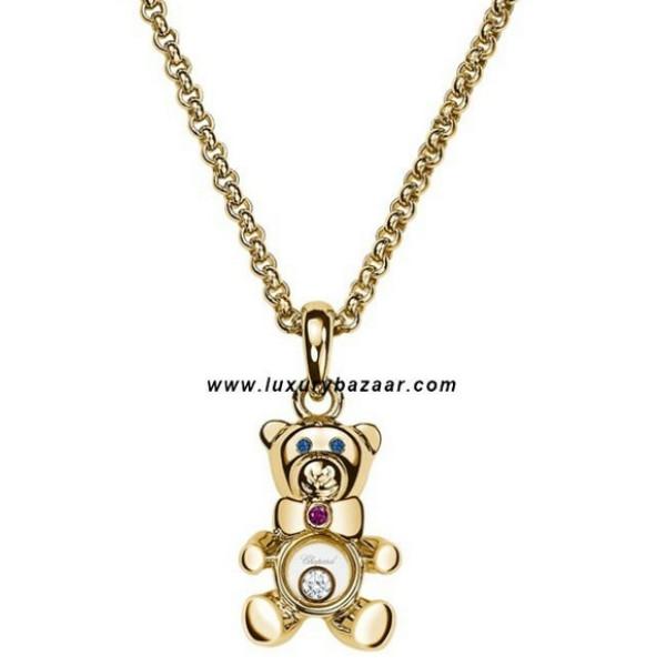 Chopard Happy Diamonds Teddy Bear Floating Diamond Yellow 32