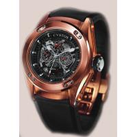 Cvstos watches Challenge R-50 QP-S Red Gold