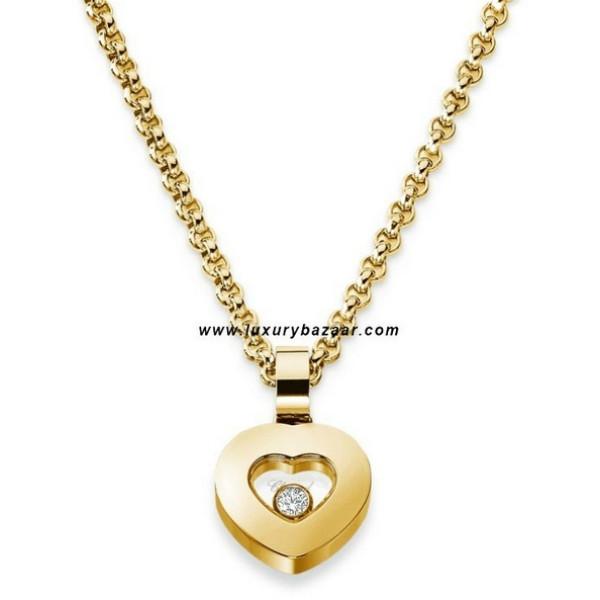 Chopard Happy Diamonds Heart Floating Diamond Yellow Gold Necklace