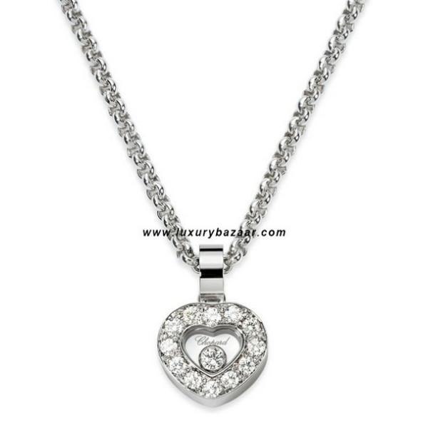 Chopard Happy Diamonds Heart Floating Diamond Set White Gold 41