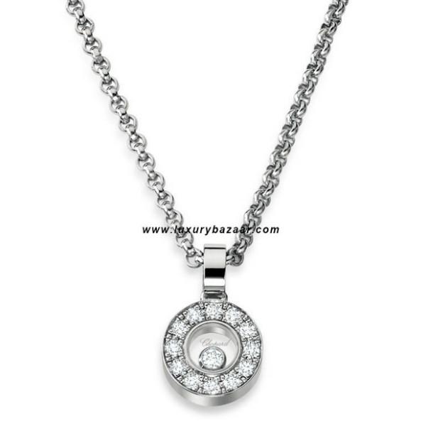 Chopard Happy Diamonds Circle Floating Diamond Set White Gold 45