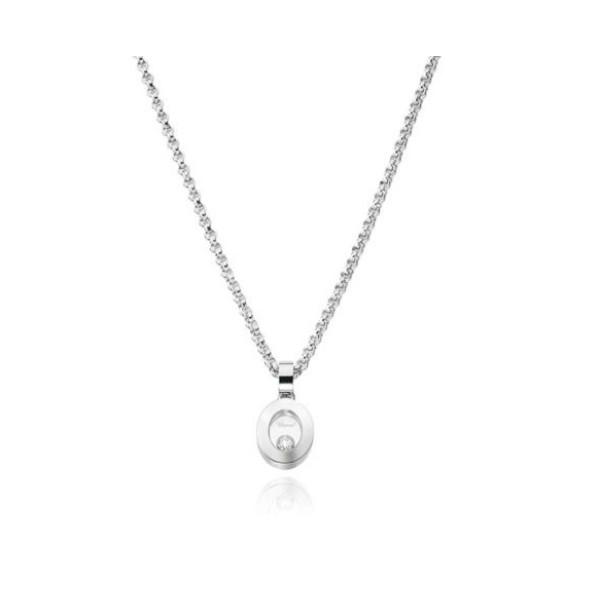 Chopard Happy Diamonds 18K White Gold Oval Pendant Necklace