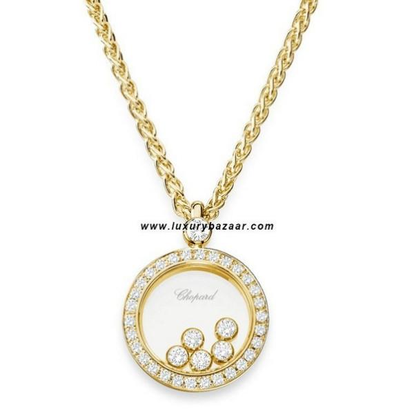 Chopard Happy Diamonds Circle 5 Floating Diamonds Set Yellow Gold 47