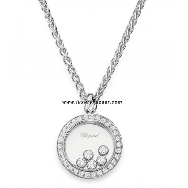 Chopard Happy Diamonds Circle 5 Floating Diamonds Set White Gold 46