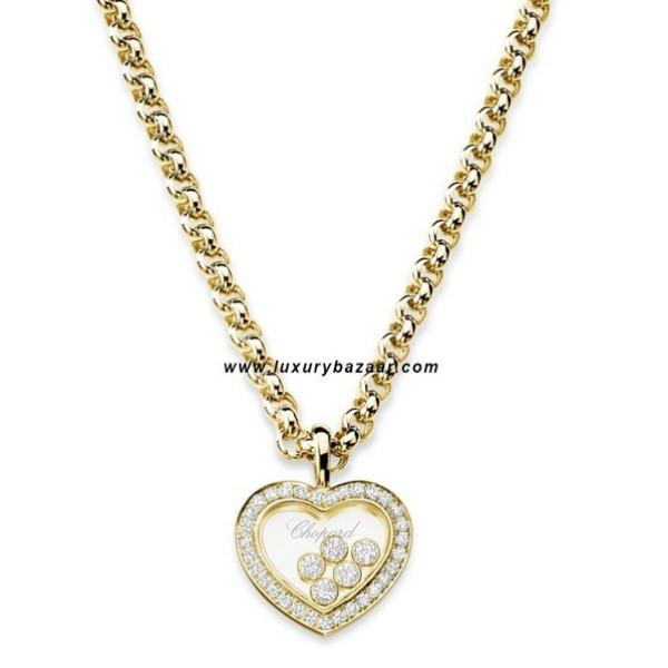 Chopard Happy Diamonds Heart 5 Floating Diamonds Set Yellow 44