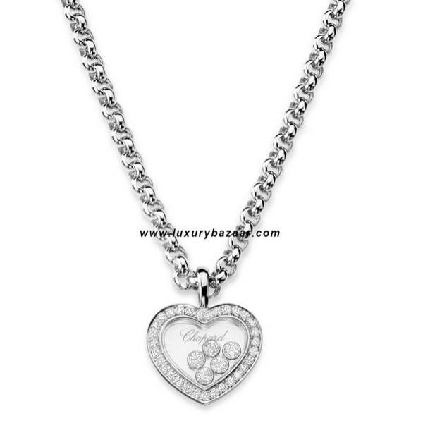 Chopard Happy Diamonds Heart 5 Floating Diamonds Set White Gold 42