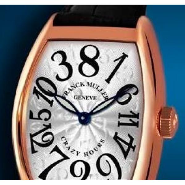 Franck Muller watches Crazy Hours 18K Rose Gold
