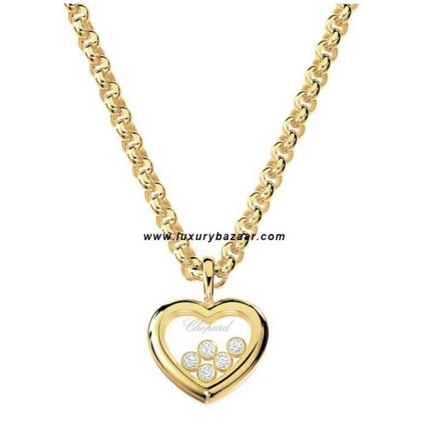 Chopard Happy Diamonds Heart 5 Floating Diamonds Yellow Gold 43