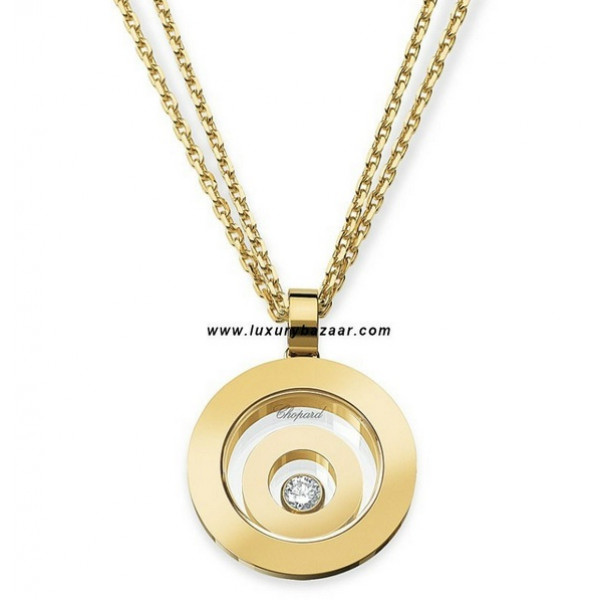 Chopard Happy Spirit Floating Circle Necklace Yellow Gold