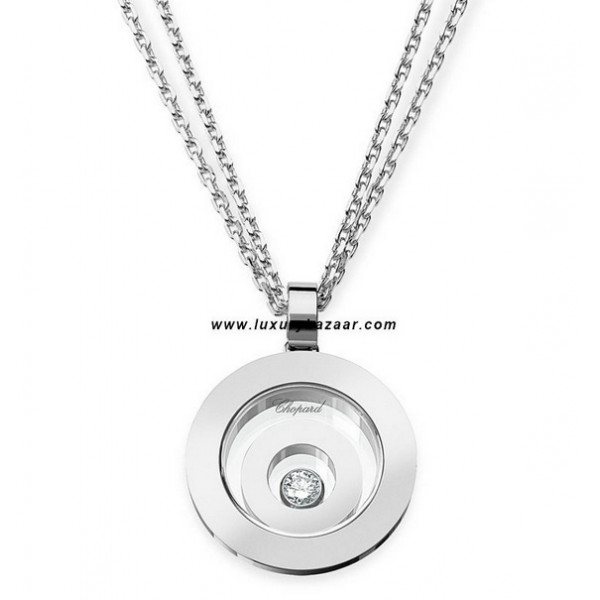 Chopard Happy Spirit Floating Circle Necklace White Gold