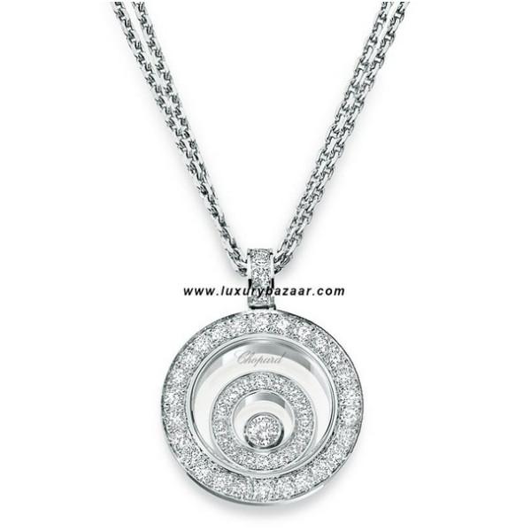 Chopard Happy Spirit Diamond Set Floating Circle Necklace White Gold