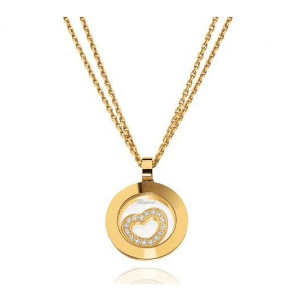 Chopard Happy Spirit Circle Heart 18K Yellow Gold Diamond Small Pendant Necklace
