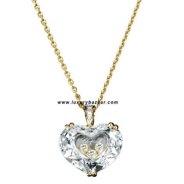 Chopard So Happy White Stone Heart 3 Floating Diamonds Yellow 81