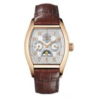 Girard Perregaux watches Richeville Perpetual Calendar (Rose Gold)