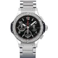Hublot watches Steel Diamonds Bracelet