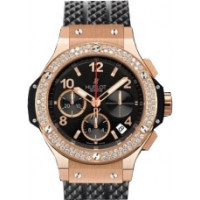 Hublot watches Big Bang 41mm