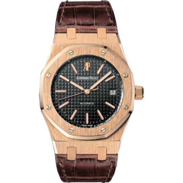 Audemars Piguet watches Royal Oak Date (RG / White / Leather)