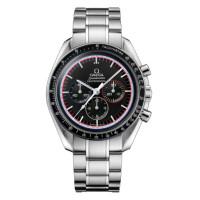 Omega watches Speedmaster Professional