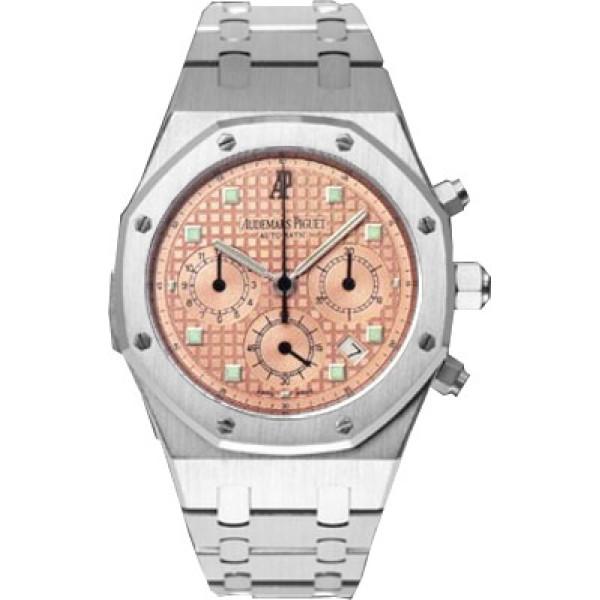 Audemars Piguet watches Royal Oak Chronograph (18kt WG / Salmon / 18kt WG)