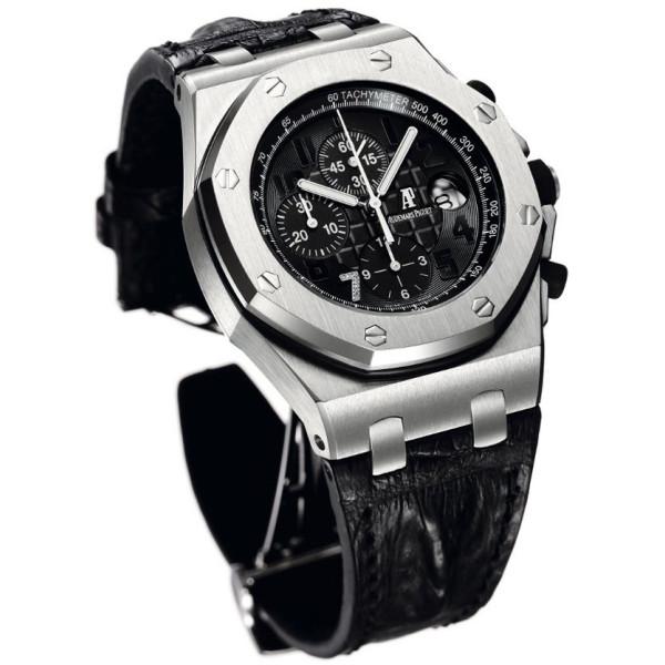 Audemars Piguet watches Ginza 7 Limited Edition 200