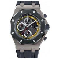 Audemars Piguet watches Sebastien Buemi Limited Edition 250