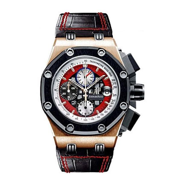 Audemars Piguet watches Rubens Barrichello Chronograph III Limited Edition
