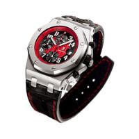 Audemars Piguet watches Masato Chronograph Limited Edition 200