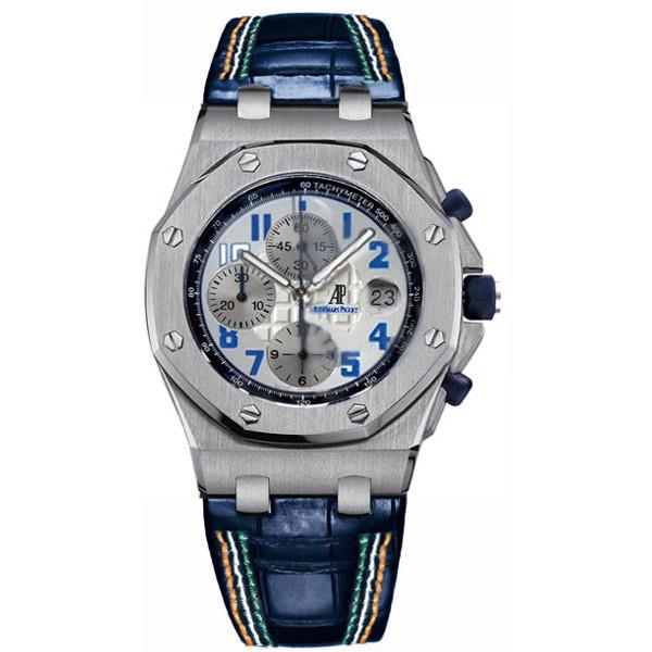 Audemars Piguet watches Sachin Tendulkar Chronograph Limited Edition 300