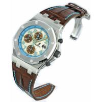 Audemars Piguet watches Montauk Point Limited Edition