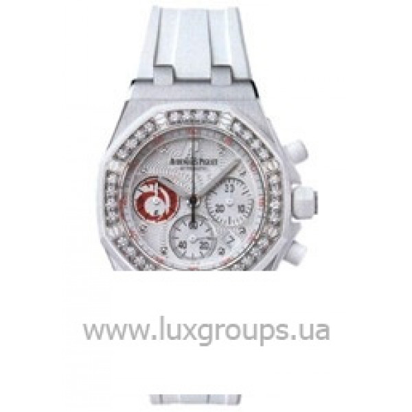 Audemars Piguet watches Audemars Piguet Lady Alinghi Limited Watch
