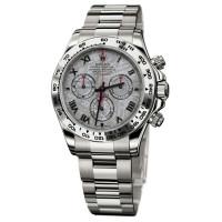Rolex watches Daytona White Gold - Bracelet meteorite dial