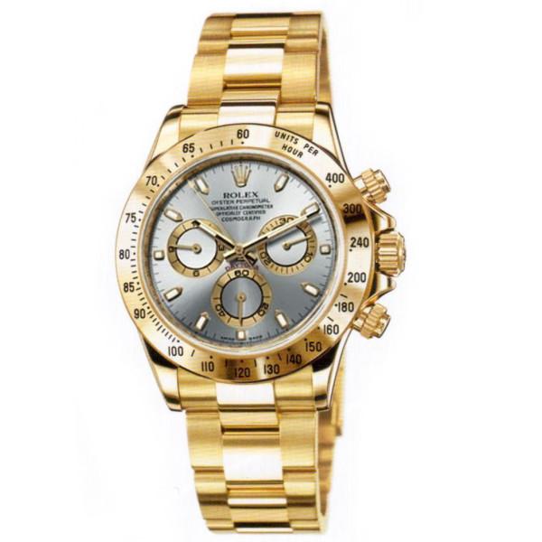 Rolex watches Daytona Yellow Gold - Oysterlock Bracelet Grey Dial