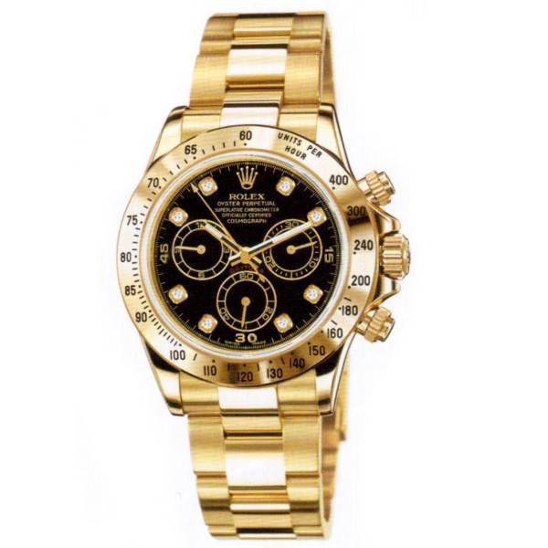 Rolex watches Daytona Yellow Gold - Bracelet Black Dial Diamond