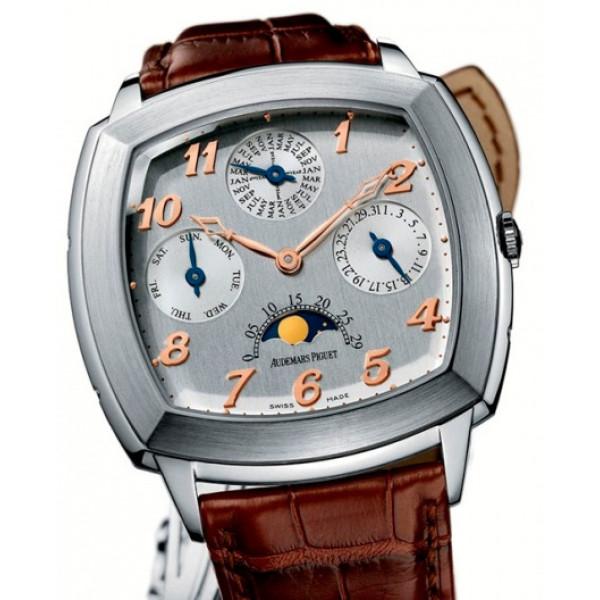 Audemars Piguet watches Audemars Piguet Perpetual Calendar
