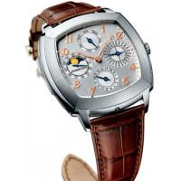 Audemars Piguet watches Audemars Piguet Perpetual Calendar Minute Repeater