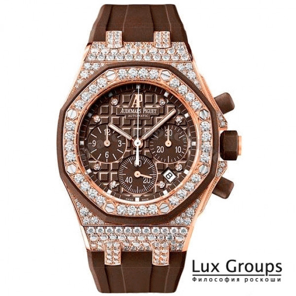 Audemars Piguet Ladies Royal Oak Offshore Chronograph Lady