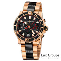 Ulysse Nardin Diver Chronograph Maxi Marine Rose Gold