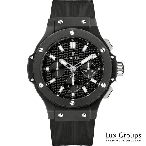 Hublot Big Bang Big Black Magic 44mm