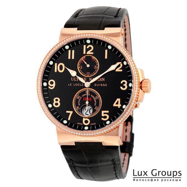 Ulysse Nardin Maxi Marine Chronometer Automatic