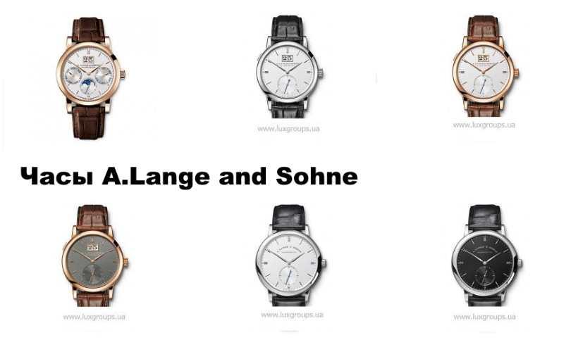 Часы A.Lange and Sohne