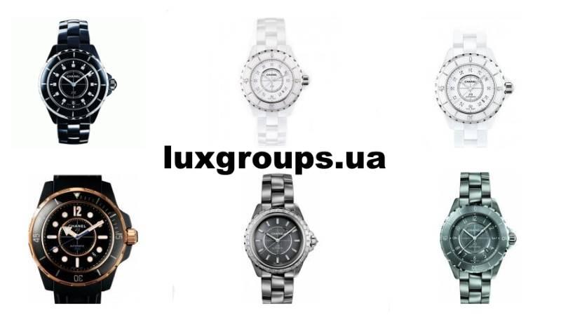Швейцарские часы Chanel
