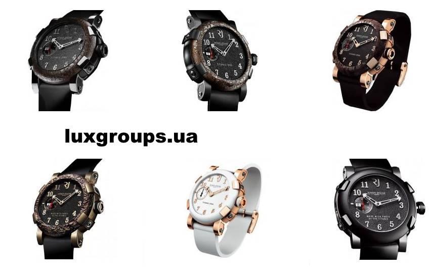 Швейцарские часы Romain Jerome