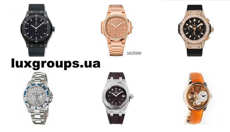 продать швейцарские часы