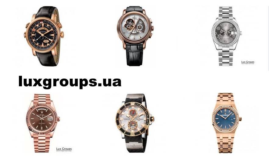 Швейцарские часы купить