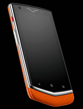 Новый Vertu Constellation
